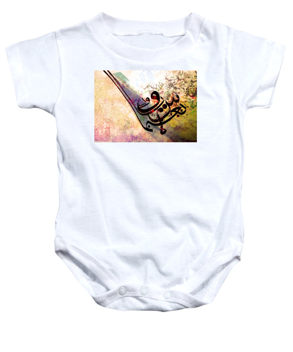 Calligraphy Baby Onesie featuring the digital art Letters Paint by Ali Aljizawi