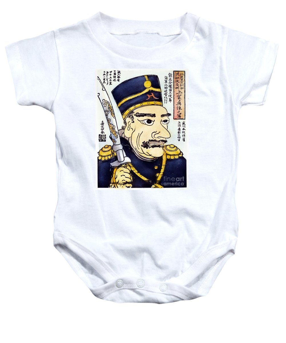 19th Century Baby Onesie featuring the painting Matthew Calbraith Perry by Granger