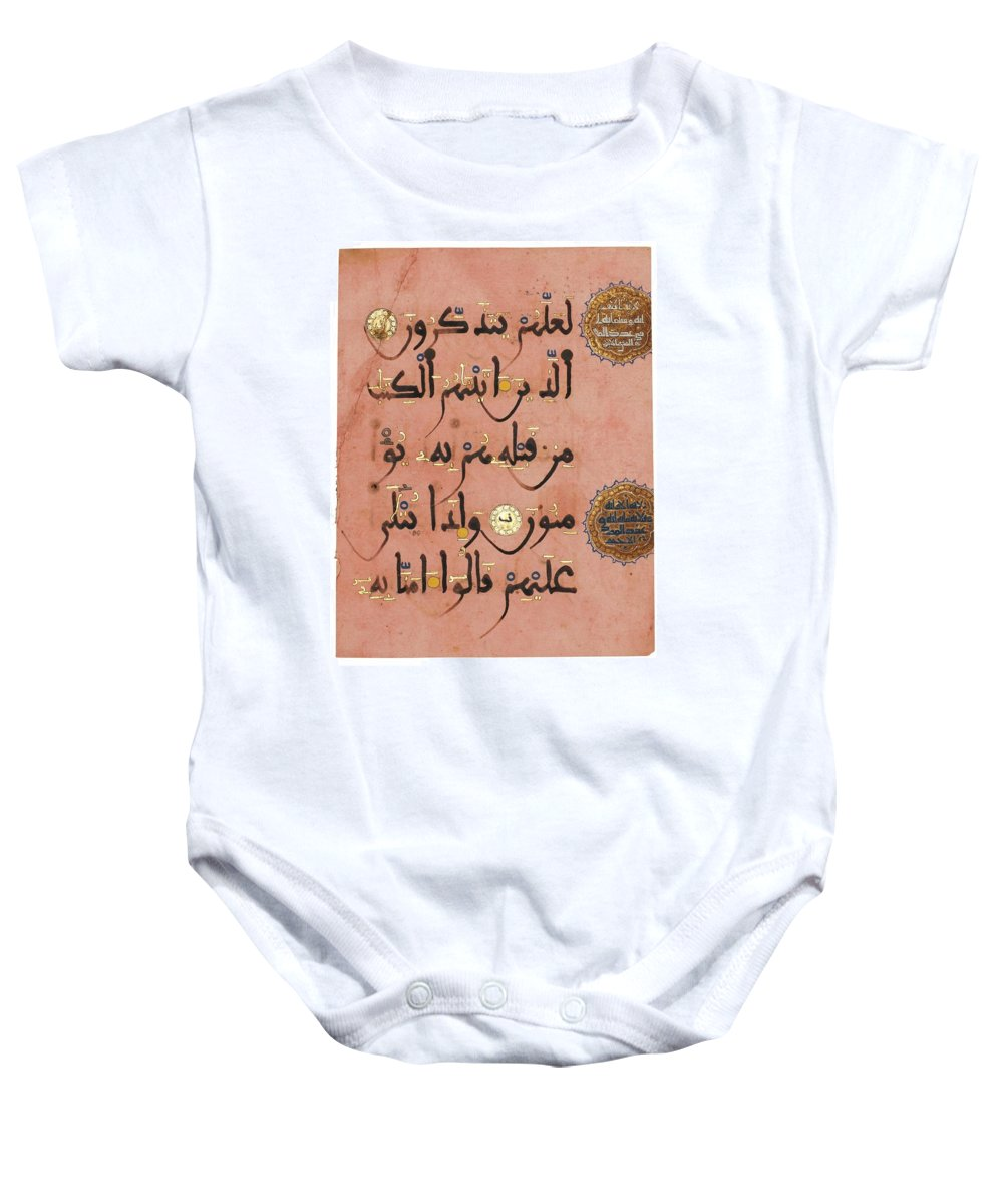 A Qur'an Leaf In Maghribi Script Baby Onesie featuring the painting North Africa Or Andalusia by Eastern Accents