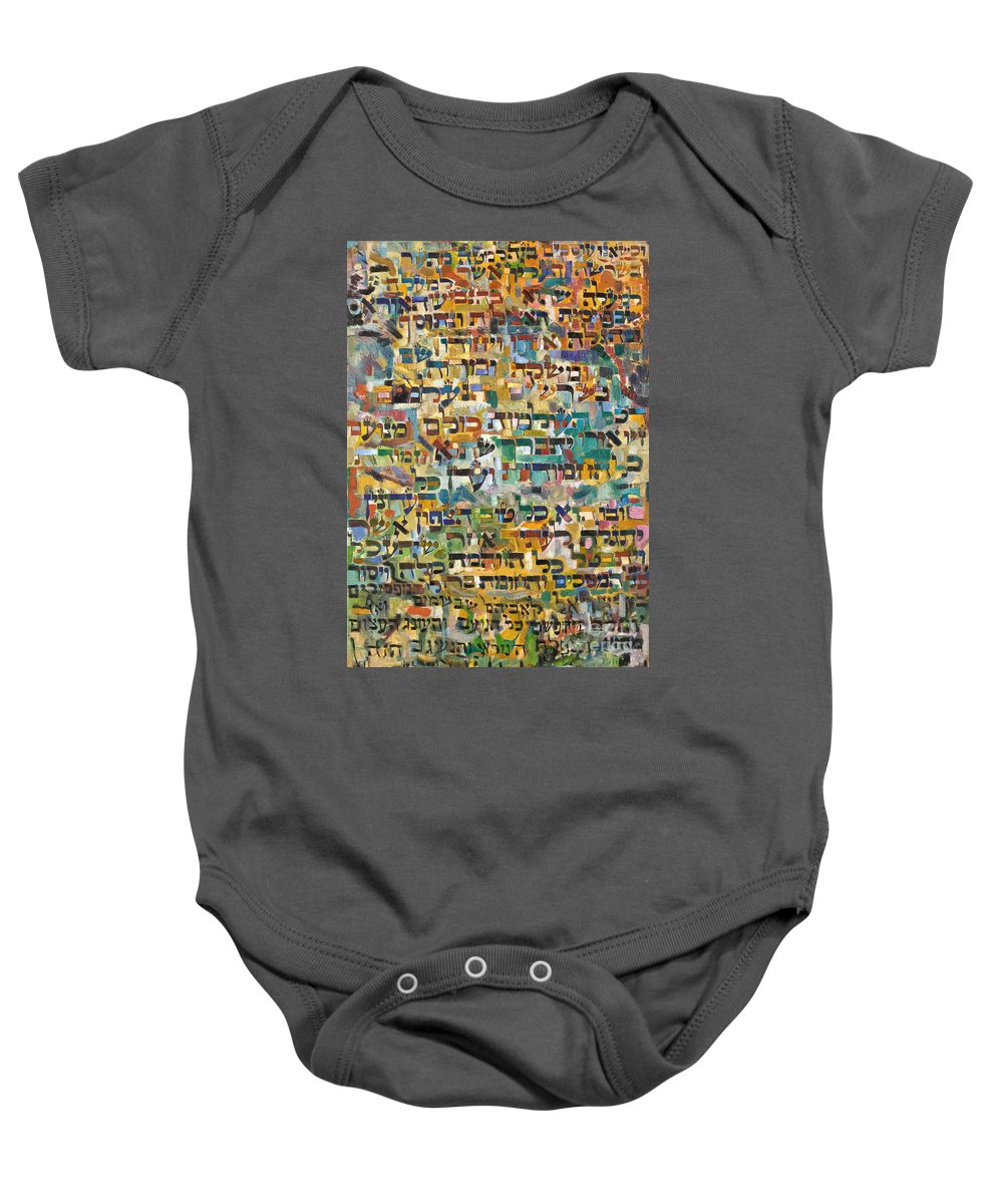 Kabbalah Baby Onesie featuring the painting From The Baal Haleshem by David Baruch Wolk