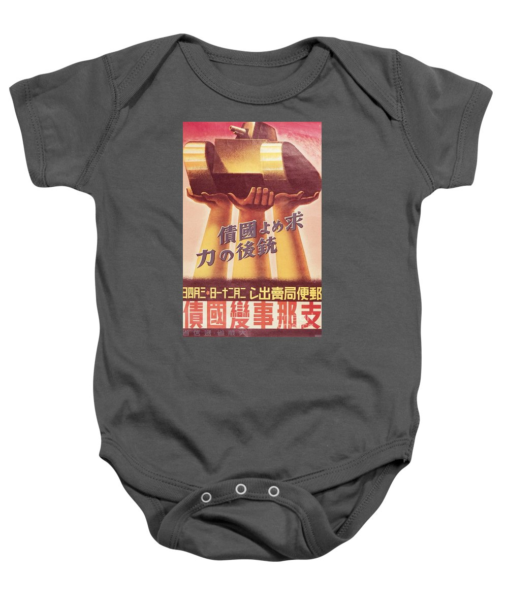 History; Second World War Baby Onesie featuring the drawing Second World War Propaganda Poster For Japanese Artillery by Anonymous
