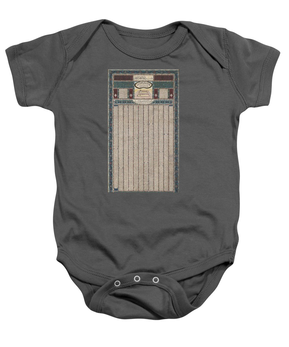 A Rare Monumental One-page Dala'il Al-khayrat Baby Onesie featuring the painting A Rare Monumental One by Eastern Accents