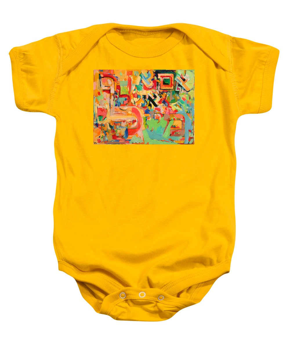 Torah Baby Onesie featuring the painting If I Am Not For Myself Who Will Be For Me by David Baruch Wolk