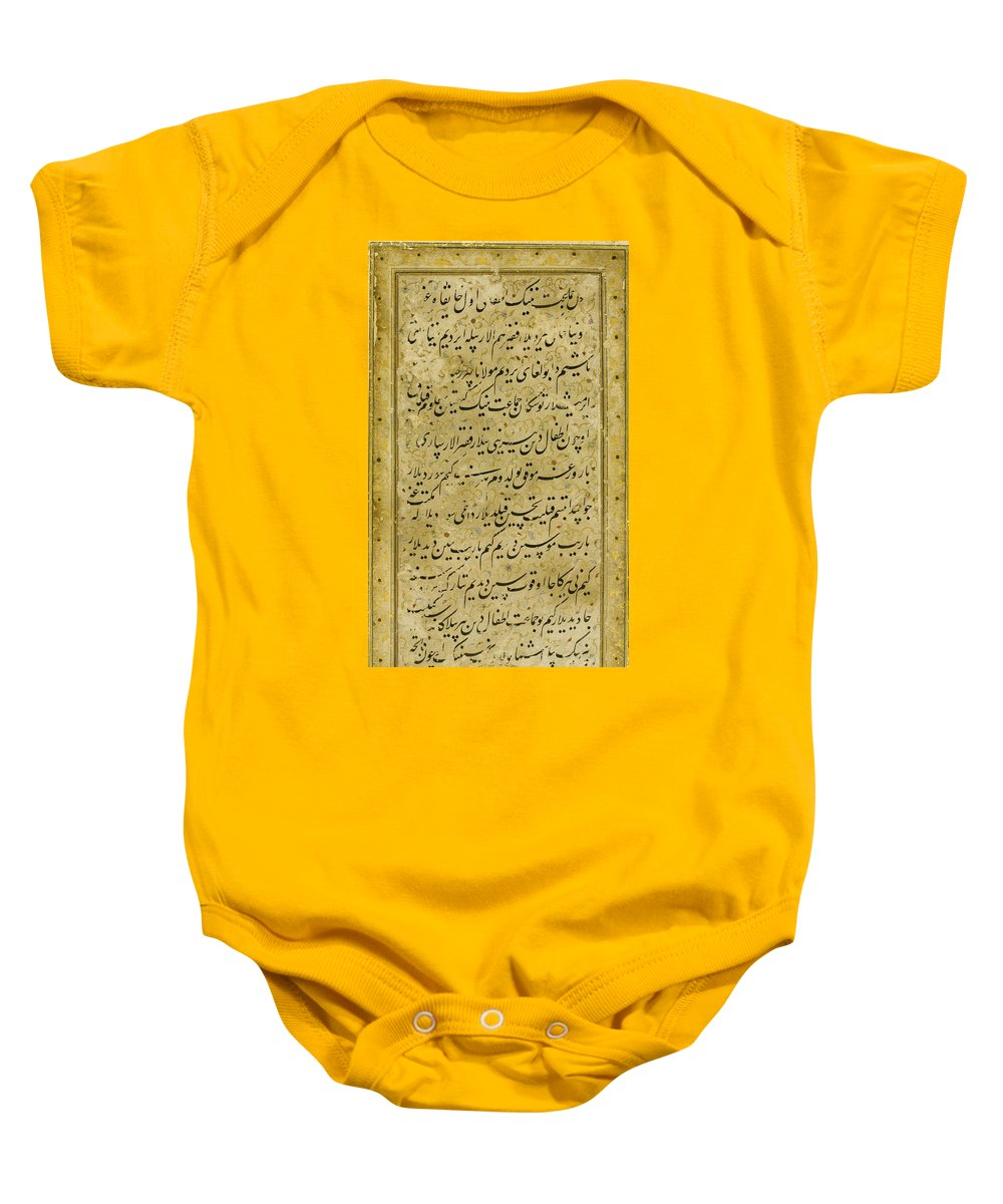 A Rare Calligraphic Panel In Chaghatay Turkish Baby Onesie featuring the painting A Rare Calligraphic Panel by Shams Al Baysunghuri