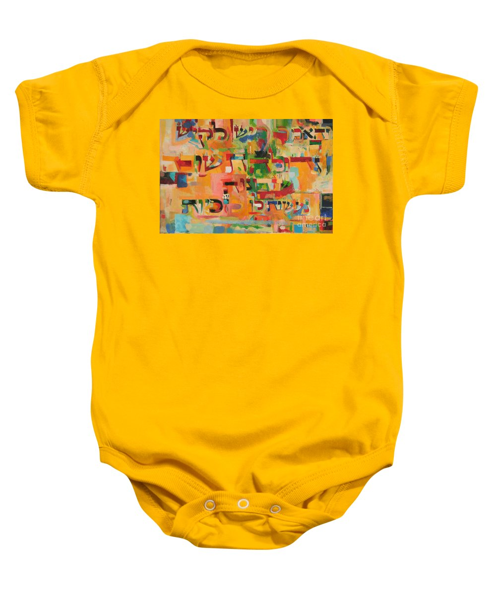 Jewish Art Baby Onesie featuring the painting The Power Of Repentance by David Baruch Wolk