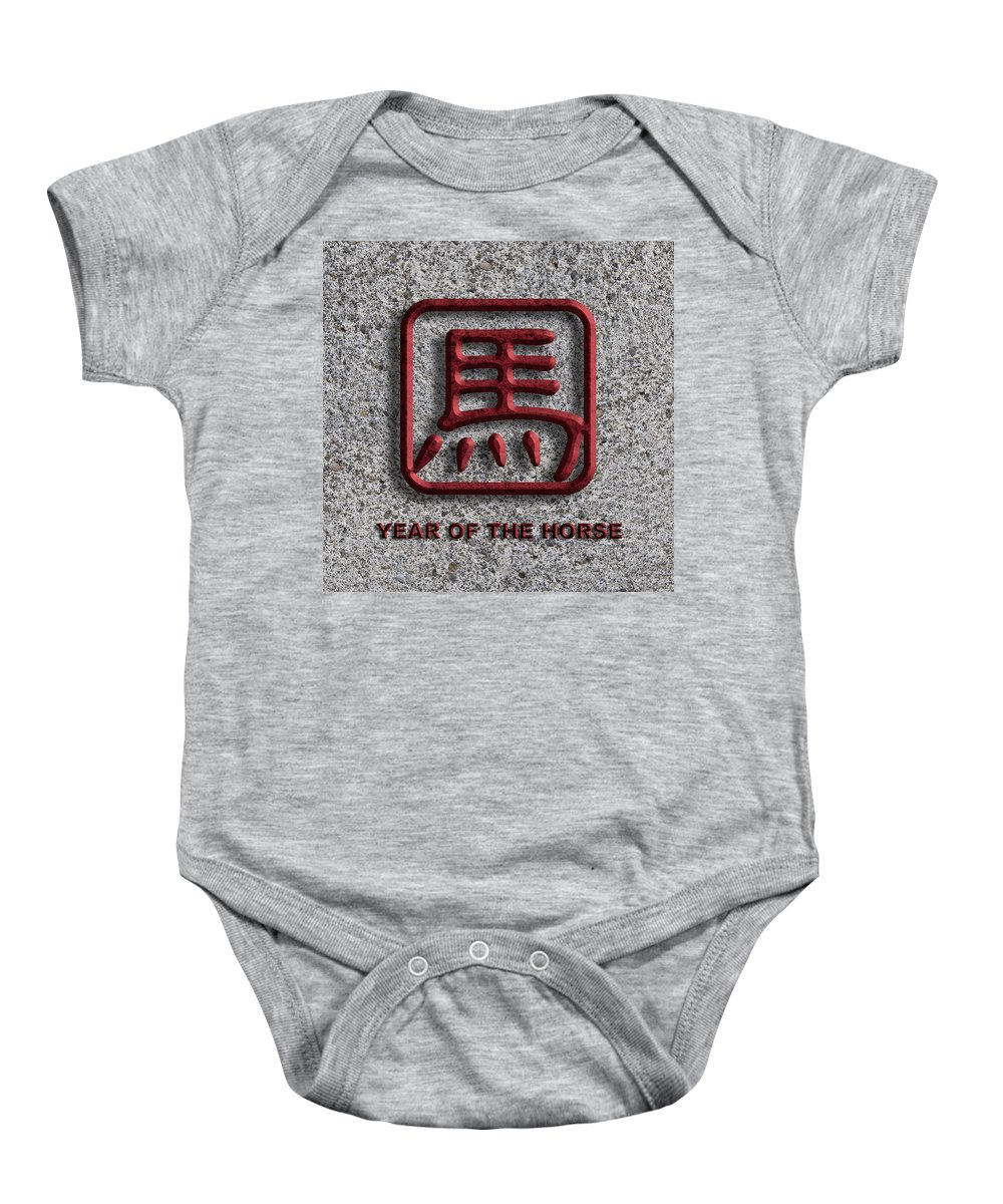 2014 Baby Onesie featuring the photograph 2014 Chinese Horse Symbol Stone Background Illustration by Jit Lim