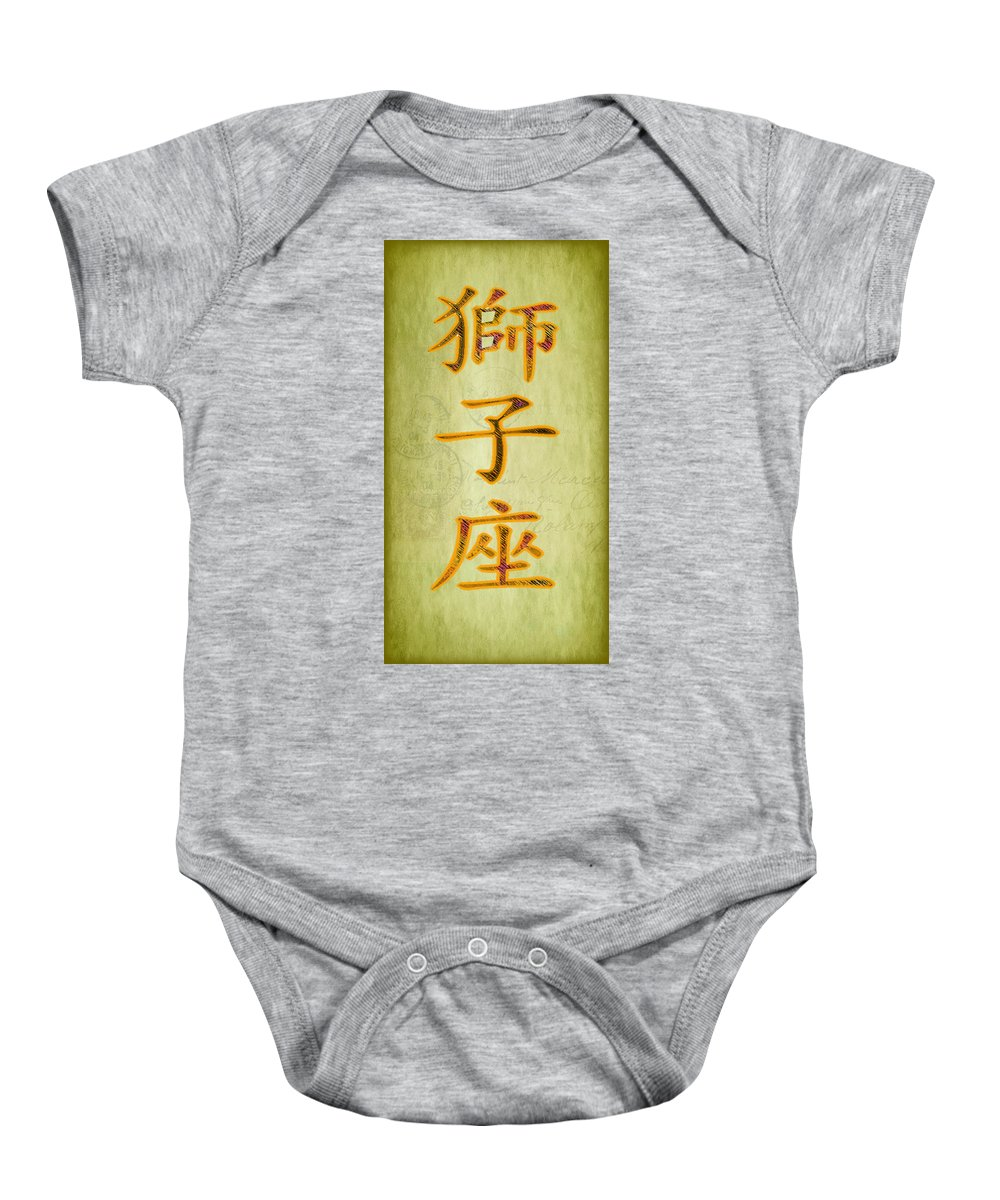 Leo Baby Onesie featuring the digital art Leo Phone Case by Paulette B Wright
