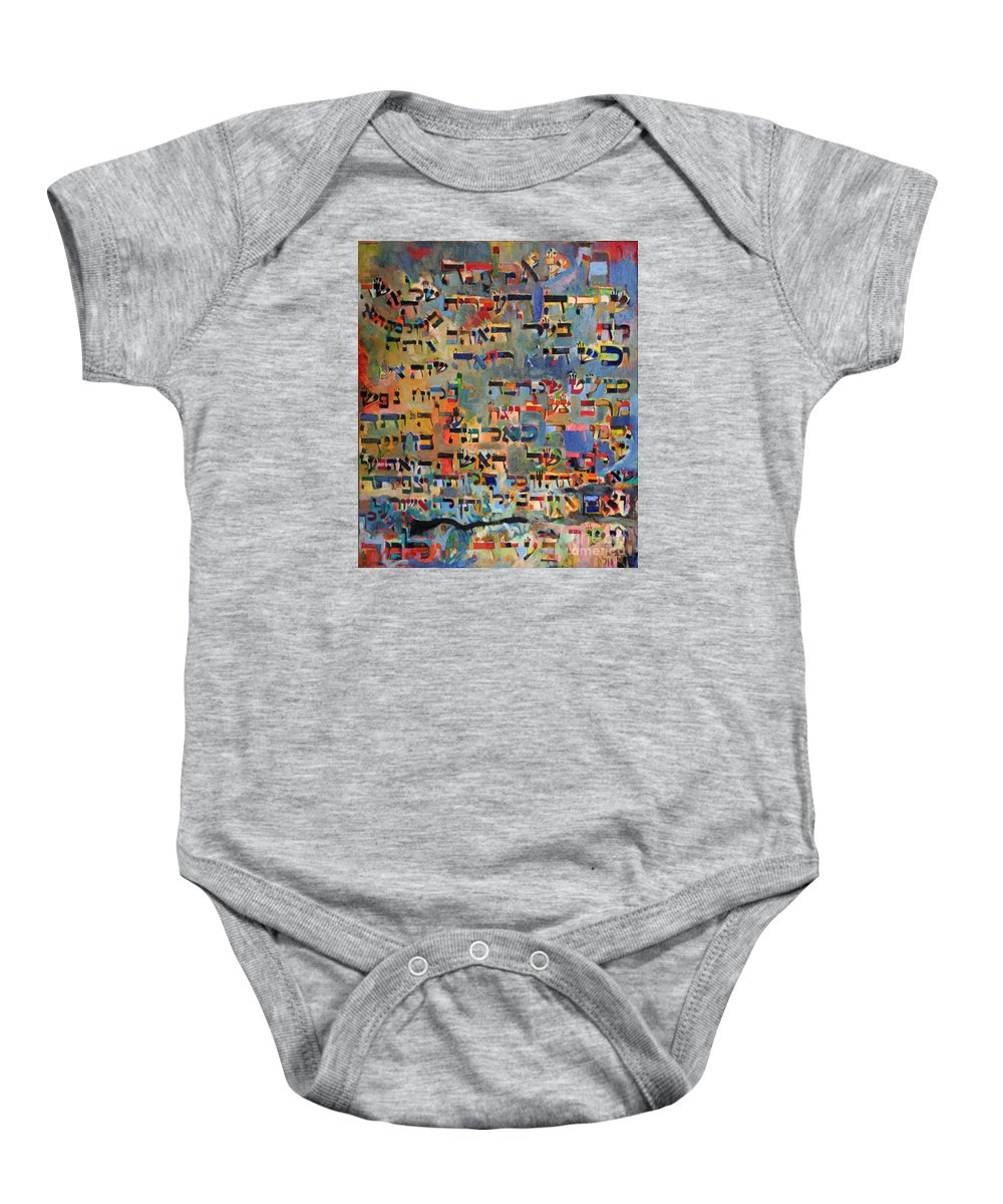Jewish Art Baby Onesie featuring the painting The Primary Need Of The Wife by David Baruch Wolk