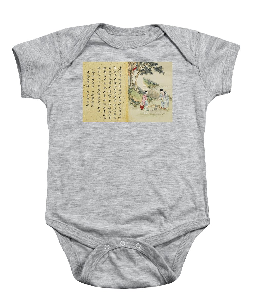 A Zitan Covered 'filial Piety' Album Qing Dynasty Baby Onesie featuring the painting Filial Piety by Eastern Accents
