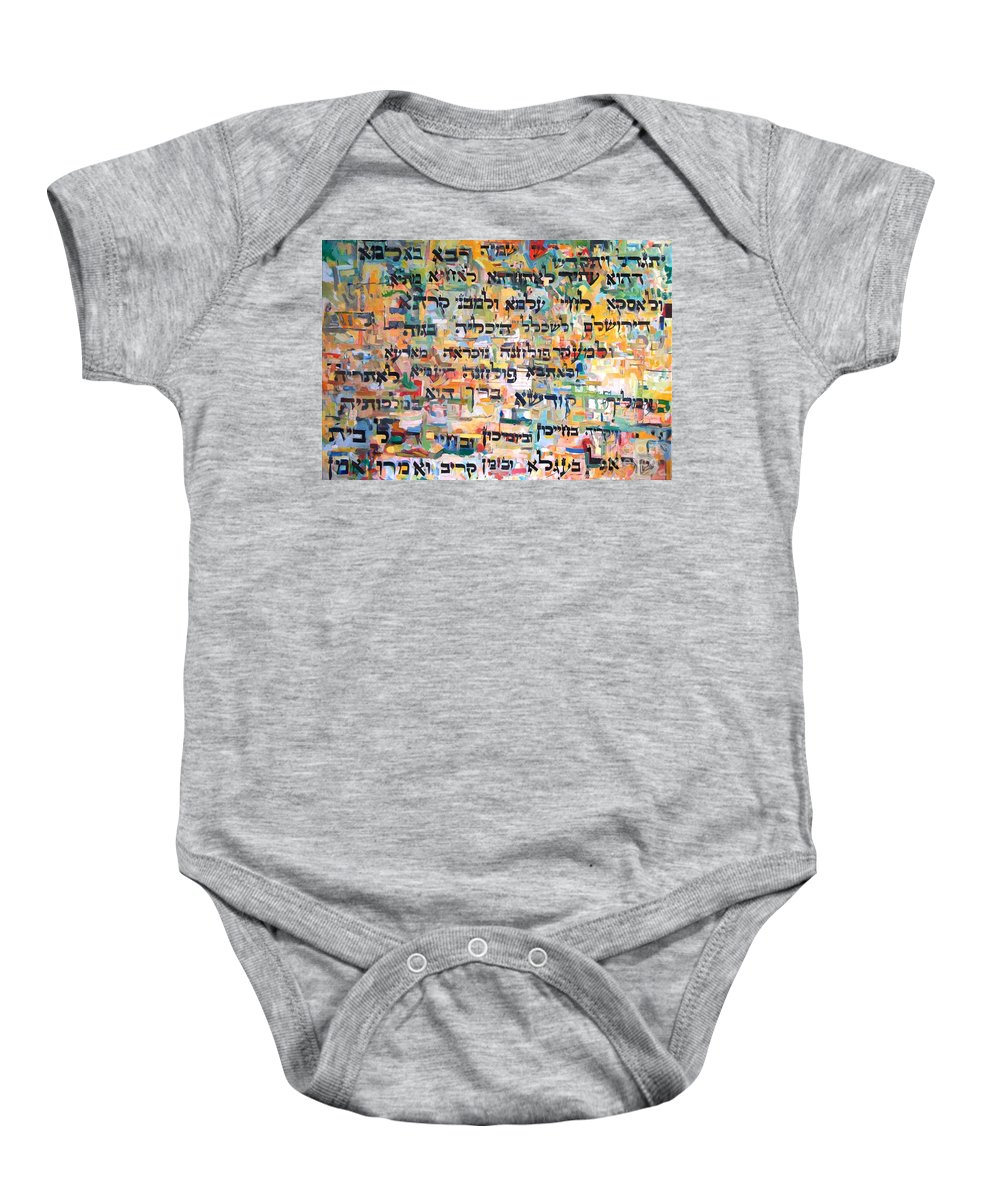 Jewish Art Baby Onesie featuring the painting Kaddish After Finishing A Tractate Of Talmud by David Baruch Wolk