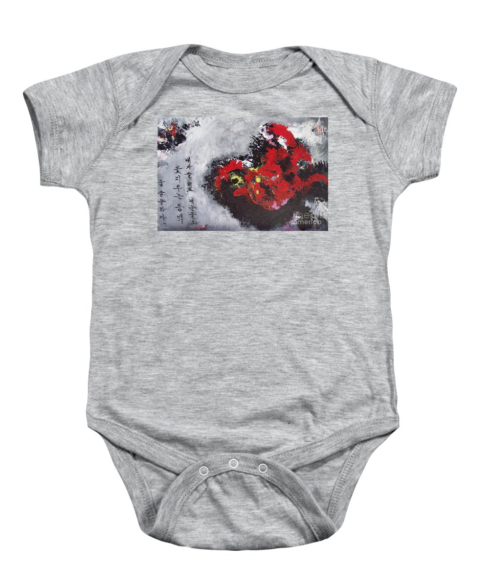 Poetry Paintings Baby Onesie featuring the painting Unread Poem Black And Red Paintings by Seon-Jeong Kim