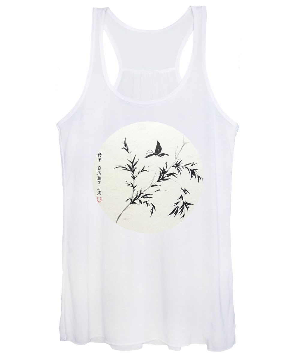 Chinese Women's Tank Top featuring the painting Breeze Of Spring - Round by Birgit Moldenhauer