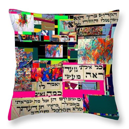 Torah Throw Pillow featuring the digital art Atomic Bomb Of Purity 2 by David Baruch Wolk