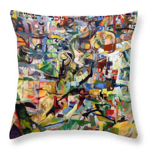 Throw Pillow featuring the painting I Believe This And Understand It Fully Well 8 by David Baruch Wolk