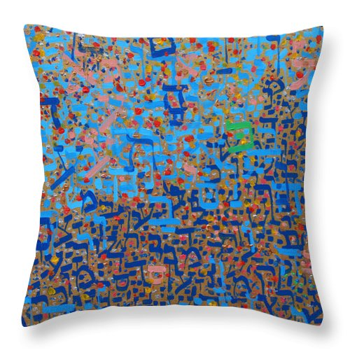 Judaica Throw Pillow featuring the painting 2014 20 Psalms 20 Hebrew Text Of In Blue And Other Colors On Gold by Alyse Radenovic