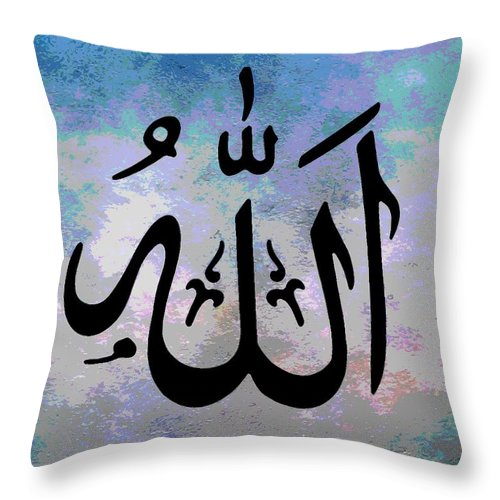 Allah Poster Throw Pillow featuring the digital art Allah Poster by Dan Sproul