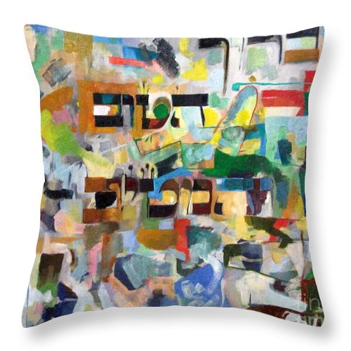 Throw Pillow featuring the painting blessed is He Who is good and Who does good 6 by David Baruch Wolk