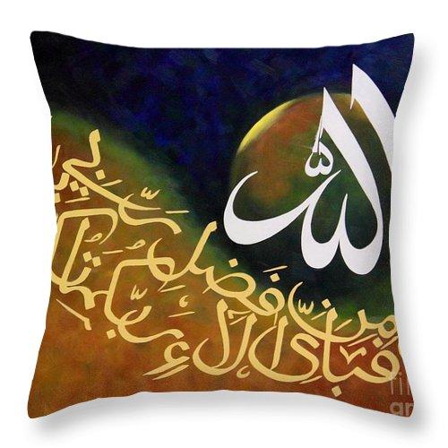 Islamic Art Throw Pillow featuring the painting Haza Min Fazle Rabi by Nizar Macnojia