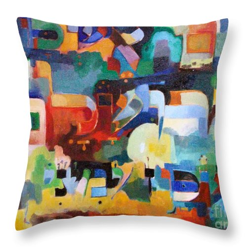 Throw Pillow featuring the painting If I Forget Yerushayim by David Baruch Wolk