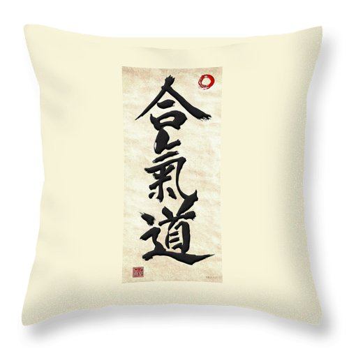'treasures Of Japan' Collection By Serge Averbukh Throw Pillow featuring the digital art Japanese Calligraphy - Aikido by Serge Averbukh