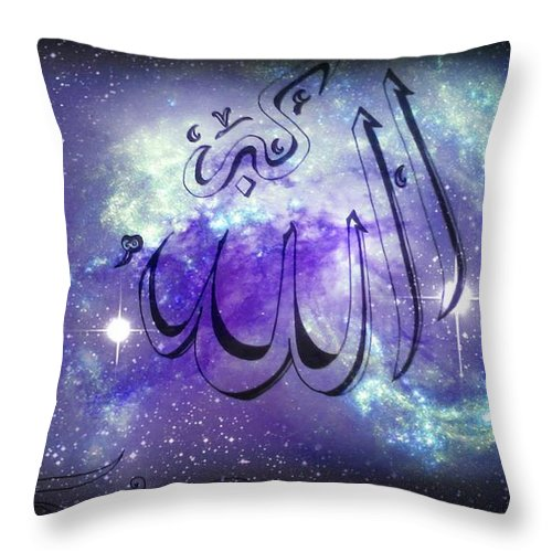 Arabic Throw Pillow featuring the mixed media Peace by Taskin B