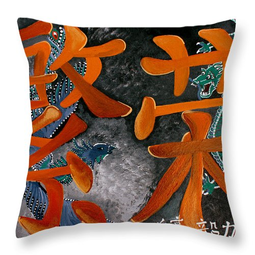 Prosperity Throw Pillow featuring the painting Prosperity by Wendy May