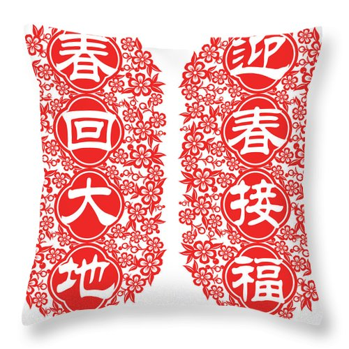Chinese Culture Throw Pillow featuring the digital art Spring Floral Couplet by Exxorian