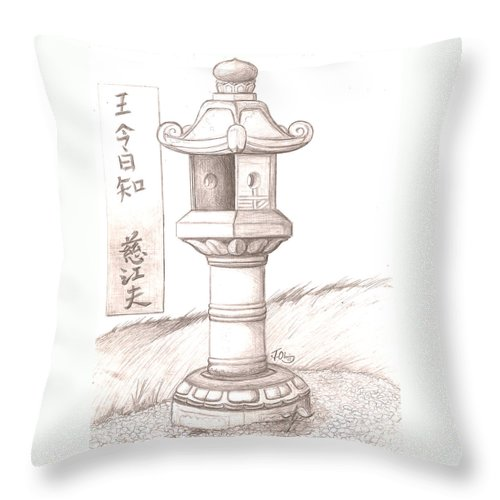Stone Throw Pillow featuring the drawing Stone Lantern II by Jeffrey Oleniacz