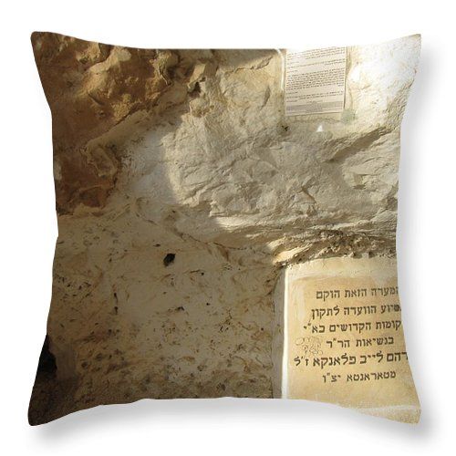 Tomb Of The Martyred Mother And Seven Children Throw Pillow featuring the photograph Tomb Of The Martyred Mother And Seven Children by Esther Newman-Cohen