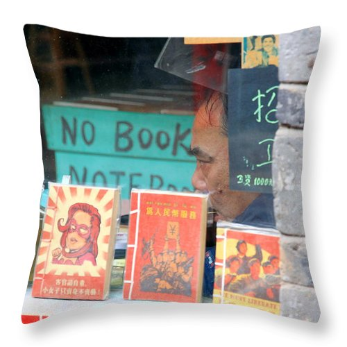Chinese Throw Pillow featuring the photograph Chinese Bookstore by Valentino Visentini