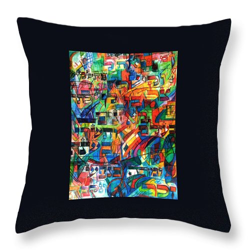 Lamed Throw Pillow featuring the drawing from Sefer Yetzira the letter Lamed by David Baruch Wolk