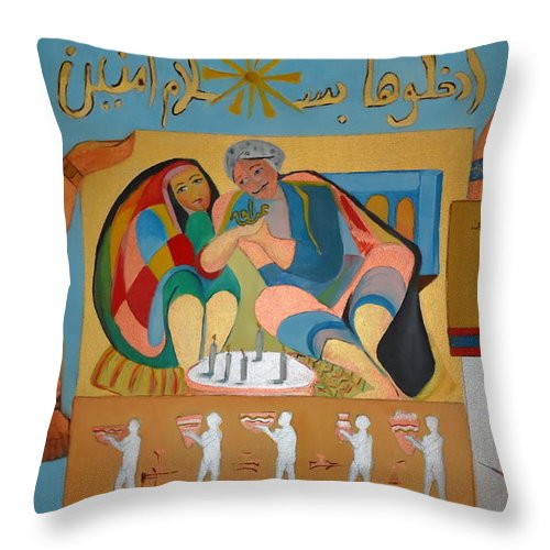 Civilization Throw Pillow featuring the painting Iraq by Hira Bosh