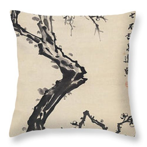 Zhang Daqian (10 May 1899 – 2 April 1983) Was One Of The Best-known And Most Prodigious Chinese Artists Of The Twentieth Century. Originally Known As A Guohua (traditionalist) Painter Throw Pillow featuring the painting Plum Blossom by Zhang Daqian