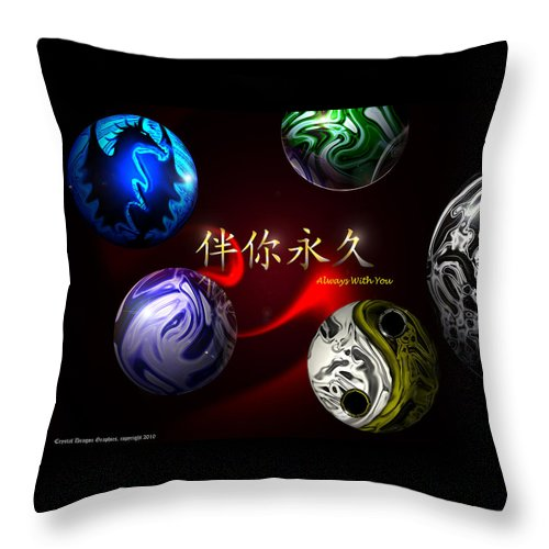 Yin And Yang Throw Pillow featuring the digital art Always With You by Orlando Martinez