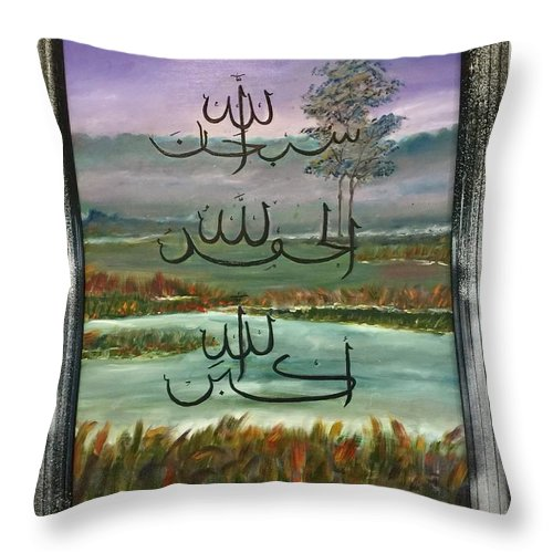 Original Oil Painting Calligraphy. Throw Pillow featuring the painting Calligraphy Morning Glory by Fatema Ansari