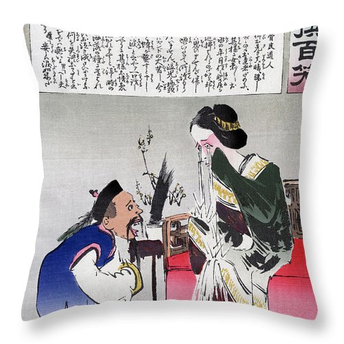 1895 Throw Pillow featuring the photograph Chinese Cartoon, C1895 by Granger