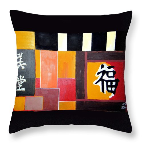 Japonise Throw Pillow featuring the painting Japonise Painting by Alban Dizdari