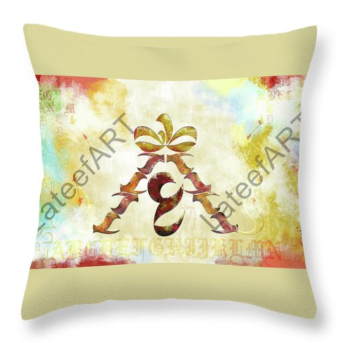 Calligraphy Throw Pillow featuring the digital art Landing by Lateef Hassayn