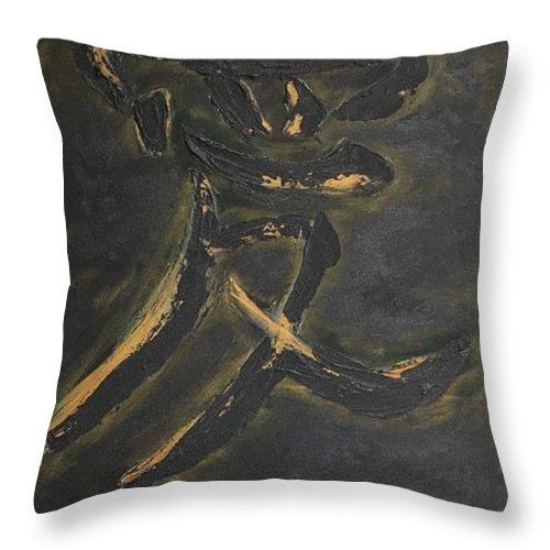 Art Throw Pillow featuring the painting Love by Jamie Lawrence