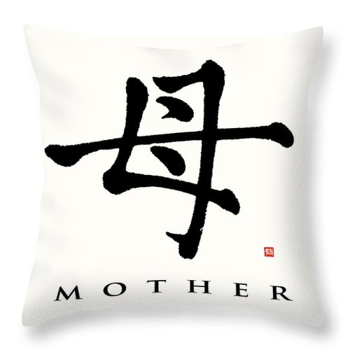Mother Throw Pillow featuring the painting Mother, The Generosity Of The Earth by Nadja Van Ghelue