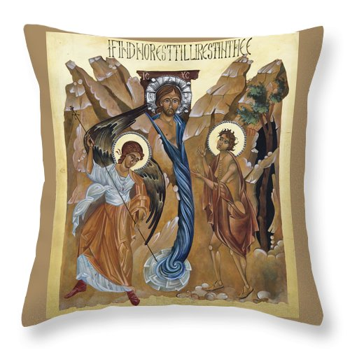 Byzantine Art Throw Pillow featuring the painting Self Portrait by Mary Jane Miller