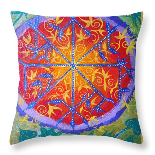 Symbol Throw Pillow featuring the painting Talisman by Joanna Pilatowicz