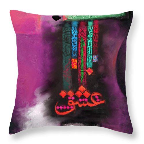 Islamic Art Throw Pillow featuring the painting Tcm Calligraphy 12 4 by Team CATF