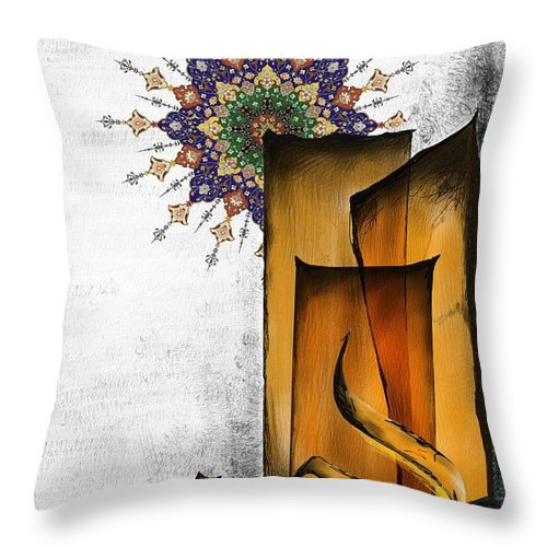 Islamic Art Throw Pillow featuring the painting Tcm Calligraphy 5 4 by Team CATF