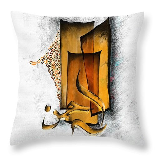 Islamic Art Throw Pillow featuring the painting Tcm Calligraphy 5 by Team CATF