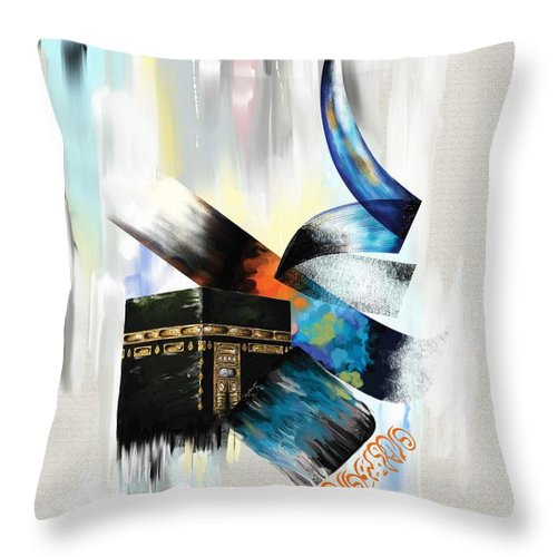 Islamic Art Throw Pillow featuring the painting Tcm Calligraphy 7 by Team CATF