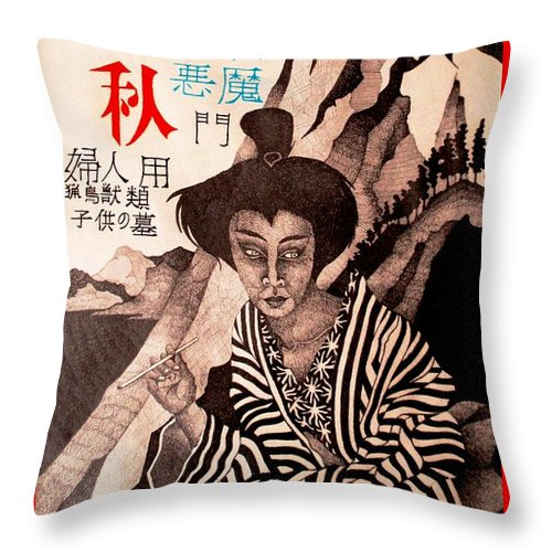 Geisha Throw Pillow featuring the drawing The Secret by Nelson F Martinez