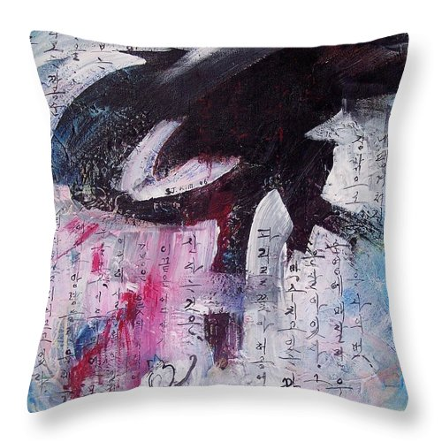 Peom Paintings Paintings Throw Pillow featuring the painting Unread Poem Black And White Paintings by Seon-Jeong Kim