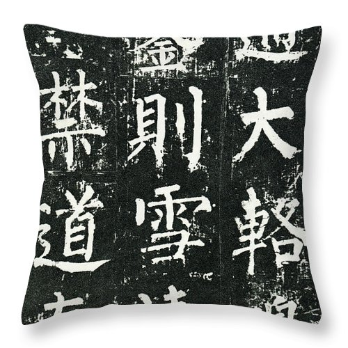 Chinese Culture Throw Pillow featuring the photograph Ancient Chinese Calligraphy Xxxl by Hudiemm