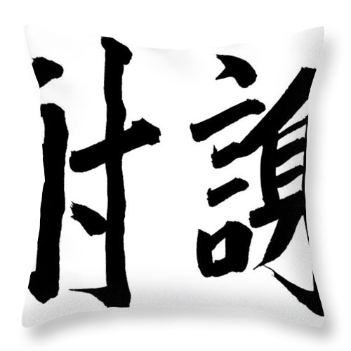 Thank You Throw Pillow featuring the photograph Thank You In Chinese by Blackred